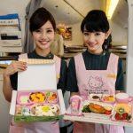 [Update] Format thi tuyển tiếp viên hàng không EVA Air năm 2020
