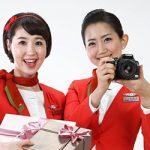 Thông tin căn bản về hãng hàng không T'way Air – Hàn Quốc