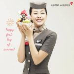Format thi tuyển Asiana Airlines