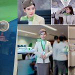 Bamboo Airways Thực Hư Chuyện Nợ Nần