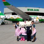 The Hello Kitty Jet – Bí mật thú vị của Eva Air